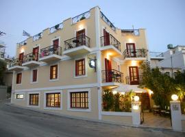 Ξενοδοχείο Έμιλυ, ξενοδοχείο στη Σάμο