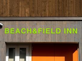 BEACH AND FIELD INN、札幌市のバケーションレンタル