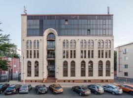 Отель Армения, отель в Казани