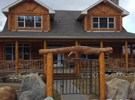 Roche Bonhomme Rustic Suite, hotel in Jasper