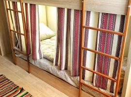 Etno Hostel: Lviv'de bir hostel