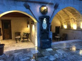 Aura Cave Suits, отель в Невшехире