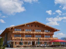 Berghotel Birkenhof, Hotel in der Nähe von: Gondelbahn Winkelmoosalm, Reit im Winkl
