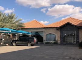 Al Hanwa Apartment Hotel, hotel em Sacaca