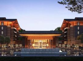Hyatt Regency Beijing Shiyuan, hotel near Great Wall of China - Badaling, Yanqing