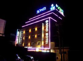 Sono Hotel, hotel in Gyeongju