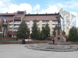 КП ДР Готель, готель у місті Дрогобич