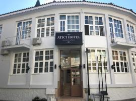 ATICI HOTEL, hotel in Antalya