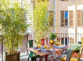 L'Abeille - Boutique Apartments, apartment in Nice