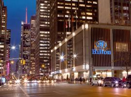New York Hilton Midtown, hotel near Broadway Theatre, New York