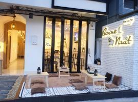 Bonne Nuit Hotel, Hua Hin, отель в Хуахине, рядом находится Рынок Цикада
