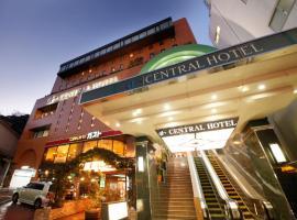 Central Hotel, hotel near Yokosuka Base, Yokosuka