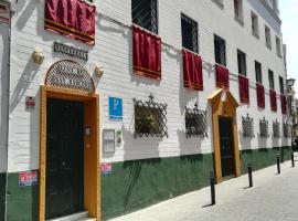 Hospederia Luna de San Marcos., guest house in Seville