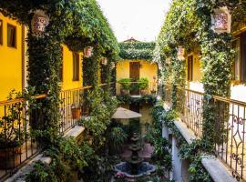 Hotel Dainzu, отель в городе Оахака-де-Хуарес