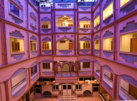 Hotel Bharat Palace, hotel in Bikaner