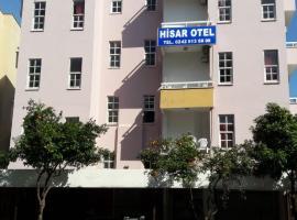 HİSAR OTEL, отель в городе Аланья, рядом находится Alanya Municipality