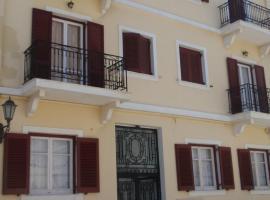 Nautilos, hotel near Megalochari Church, Tinos Town
