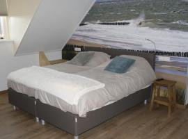 Hiltop, vacation rental in Domburg