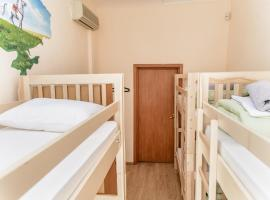 Globus Lipki Hostel, hostel in Kiev