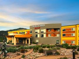 Courtyard by Marriott Glenwood Springs, accessible hotel in Glenwood Springs