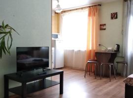 Studio Uspenskogo 7b, апартаменты/квартира в Рыбинске
