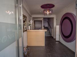 Oniro Rooms & Suites, apartmán v destinaci Leptokaria
