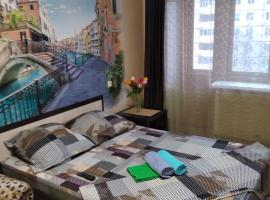 Venetsiia na Kariakinskoi 41, апартаменты/квартира в Рыбинске
