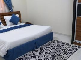 Sada Furnished Units, hotel in Khamis Mushayt