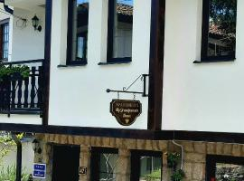 My Grandparents House, hotel near Museum Robev House, Ohrid