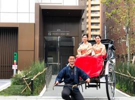 ホテルグレイスリー浅草、東京にある東京ディズニーランドの周辺ホテル