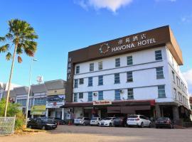 OYO 89703 B Link Hotel,古來的飯店