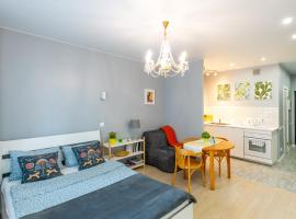 Уютный ДОМ Krasnogorsk apart, apartment in Krasnogorsk
