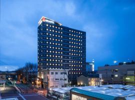 APA Hotel Fukushima Ekimae, hotel in Fukushima