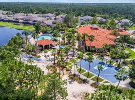10 Minutes to Disney, resort village in Kissimmee