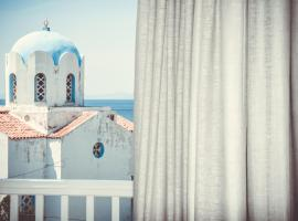 Agnantio, hotel near Monument of Elli, Tinos Town