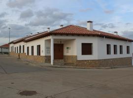 Casa Rural El Nidal, hotel en Casas de Don Pedro