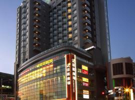 Park City Hotel - Luzhou Taipei, hôtel à Taipei