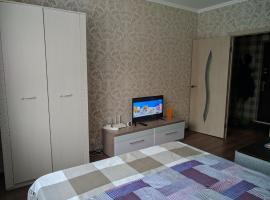 Квартира в 2 минутах от м. Люблино, hotel near Kuzminki park, Moscow