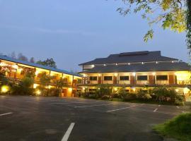 Hugpua Hotel, hotel in Nan