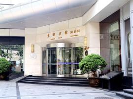 Donghu Guest House, hotel near Tian Zi Fang, Shanghai