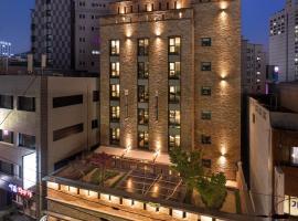 부산에 위치한 호텔 브라운도트 호텔 서면 1호점
