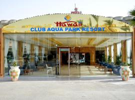 Hawaii Riviera Club Aqua Park - Families and Couples Only, Hotel in der Nähe von: Sultan Kite-Schule, Hurghada