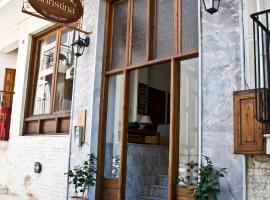 Hotel Christina, residence a Città di Skiathos