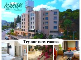 Marom Hotel, hotel near Haifa Airport - HFA, Haifa
