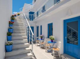 City Break, hotel near Museum of Prehistoric Thera, Fira