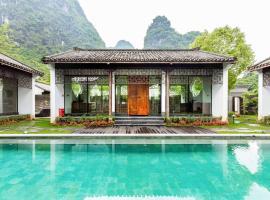 Kayumanis Yangshuo Private Villa & Spa, hotel in Yangshuo