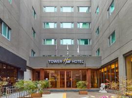 부산 부산역 근처 호텔 타워힐 호텔