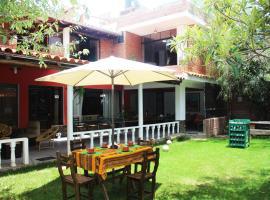 """Casa Hospedaje""""Los Capulies"""", guest house in Carhuaz"""