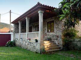 Casa Eido Vello, hotel near Vigo Airport - VGO,
