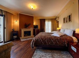 Hotel Nostos, ξενοδοχείο κοντά σε Βυζαντινο Μουσειο Καστοριας, Καστοριά